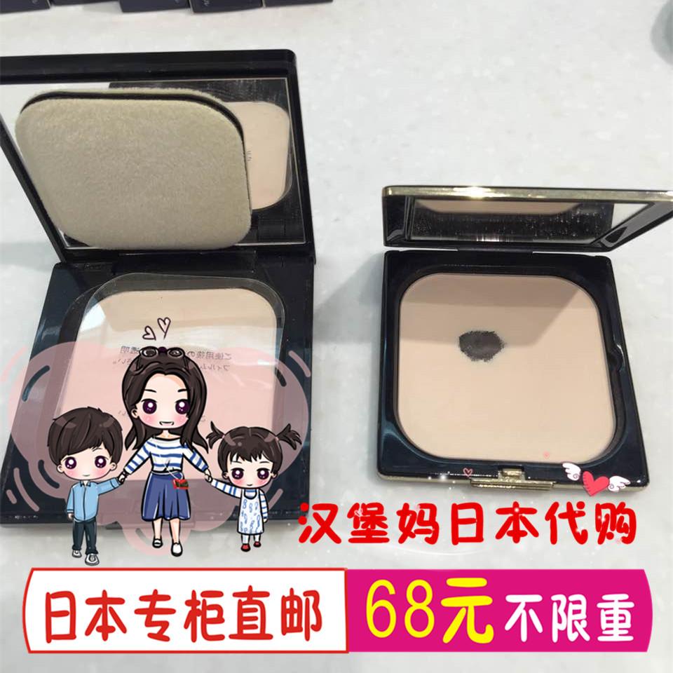 日本代購直郵 CPB 珂麗柏蒂 肌膚之鑰 蜜粉餅 5g