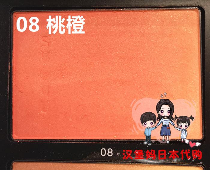 109 108 胭脂 渐变腮红 SUQQU 日本代购直邮