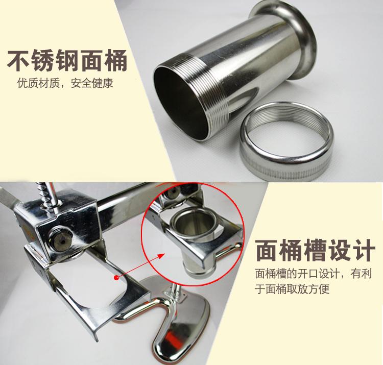 7模具不锈钢手动压面机家用机饹面条机河捞和乐机 压粉条饸饹床子