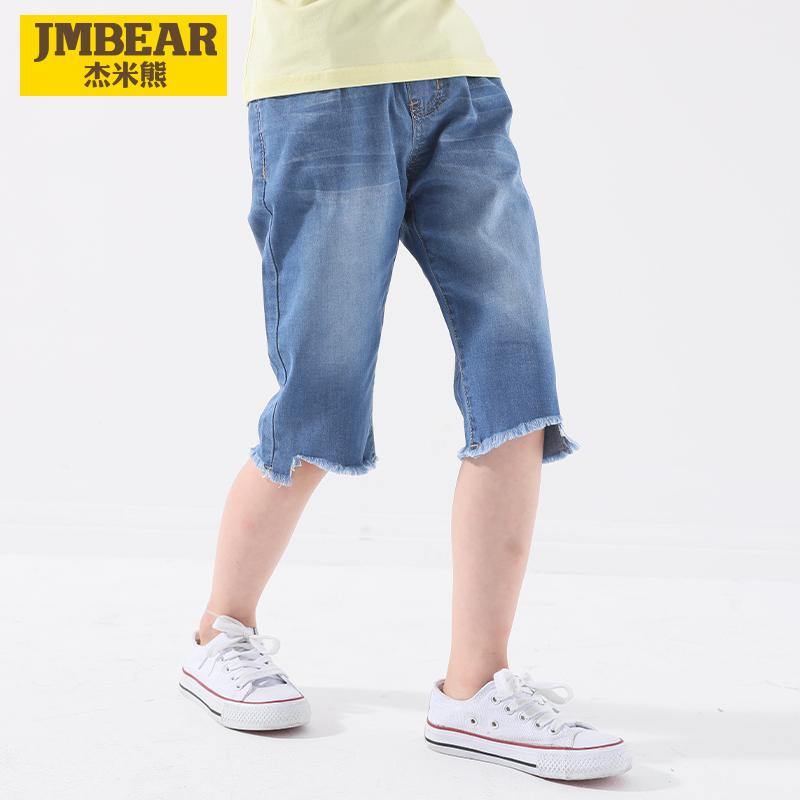 杰米熊童装男童牛仔裤2020夏季新款中大童休闲中裤洋气儿童七分裤
