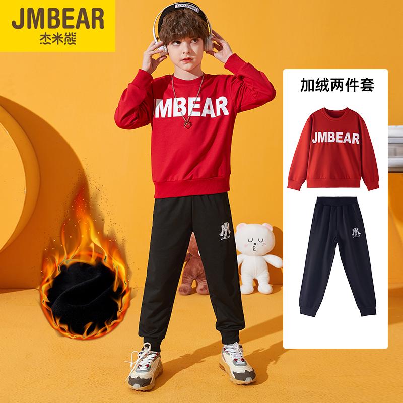 4.9分,加绒保暖:2件套 杰米熊 2020秋冬新款 黑金休闲加绒时尚卫衣长裤