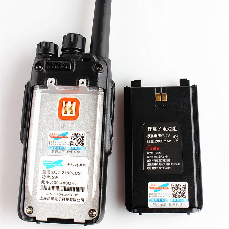达景通DJT-219PLUS迷你对讲机手台219功率民升级版 DJT-219PLUS
