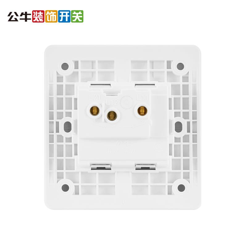 公牛开关插座面板 幻影白色二开单控 带荧光二位单极电源86型G18