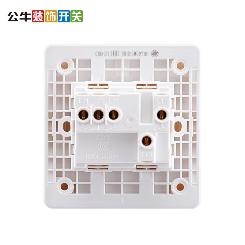 公牛开关插座墙壁面板 三联单控 三开单控荧光 86型电源开关G18白