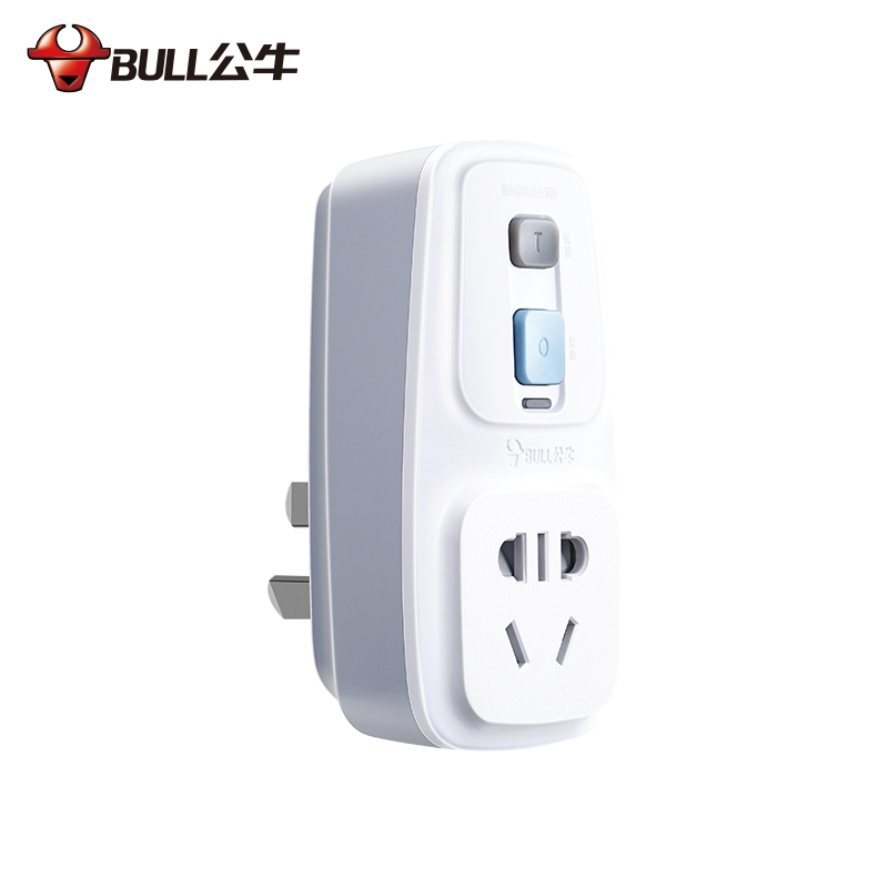 公牛漏电保护器插头10A/16A热水器空调大功率接线防漏电插头