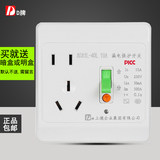 D brand with leakage protection socket 16A10A wall switch 86 panel type for home water heater