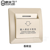 New promotion high frequency power switch M1 card card induction card hotel room 86 type 40A high power