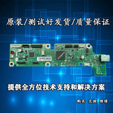 Brother 1608 1906 1908 1619 motherboard Lenovo M7206 7216 7256HF 7255 interface board