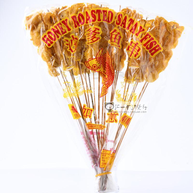 串 110g24 后怀旧儿时零食品 80 泰国零食特产如意牌沙嗲鱼片沙爹鱼串