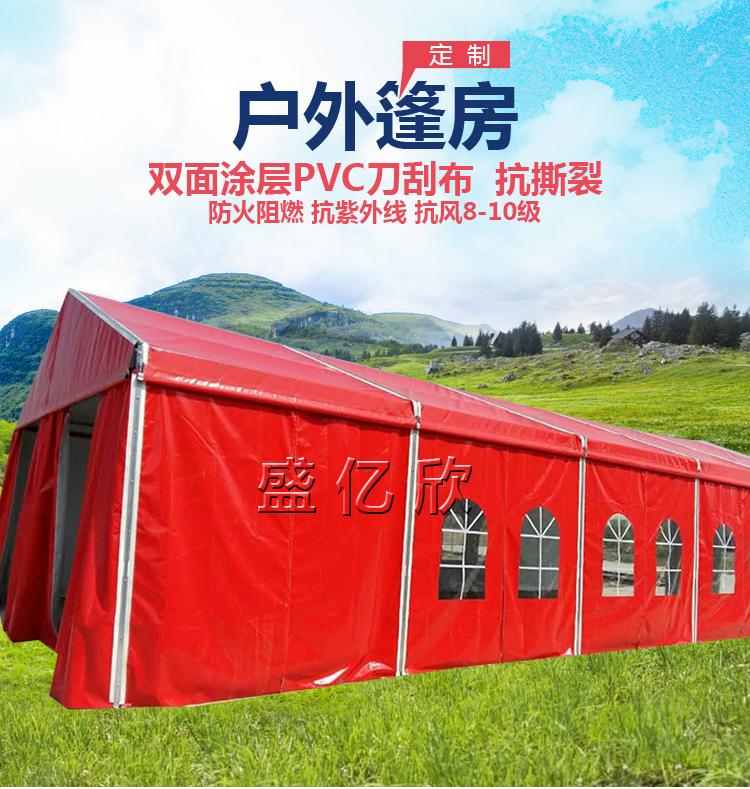 户外篷房演出活动篷房架 定做欧式尖顶篷房厂家直销 婚庆篷房定做