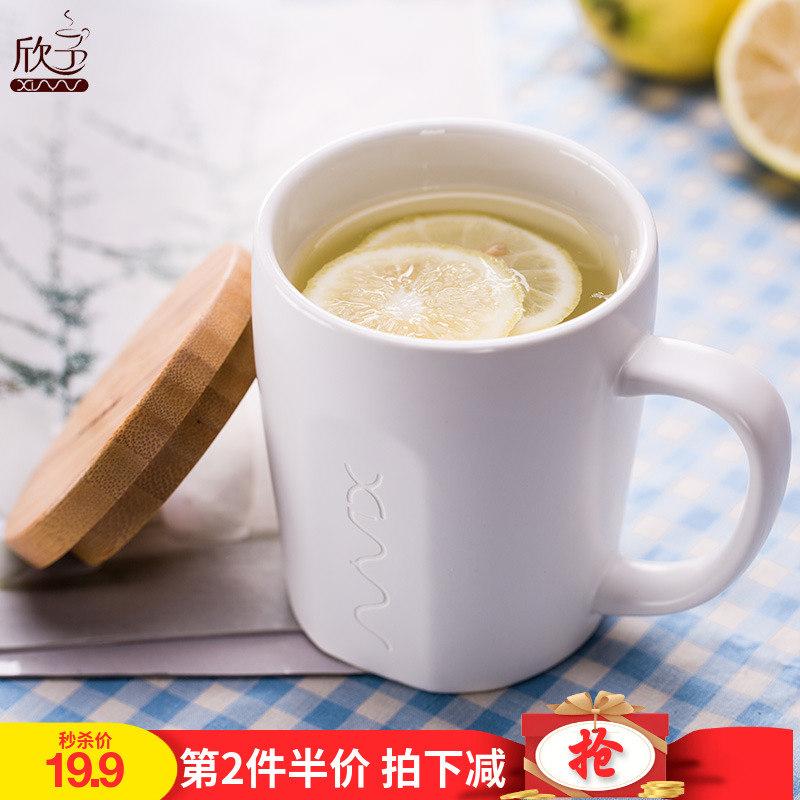 欣予陶瓷加厚馬克杯帶蓋子大容量創意簡約水杯咖啡杯情侶水杯子