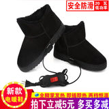 Electric heating shoes charging can walk men and women warm feet treasure plug electric hot slippers warm electric warm boots split feet electric hot shoes