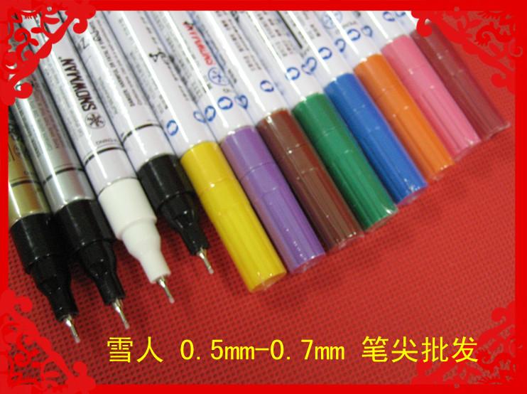 日本雪人极细油漆笔十三种颜色华东地区代理商中盒购江浙沪皖包邮