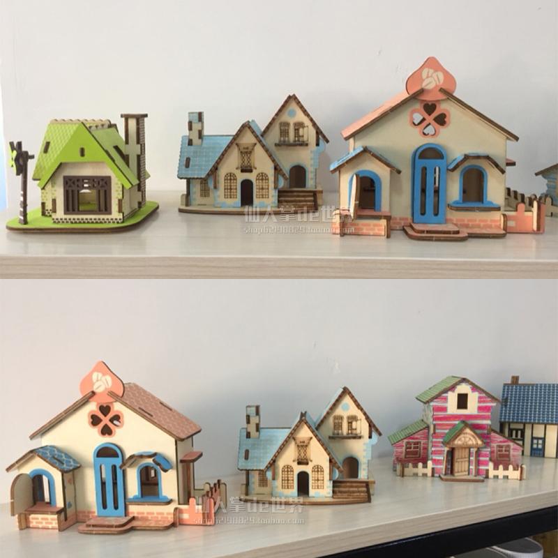 六一儿童节礼物积木质拼图立体3d模型拼装玩具6岁以上diy手工房子