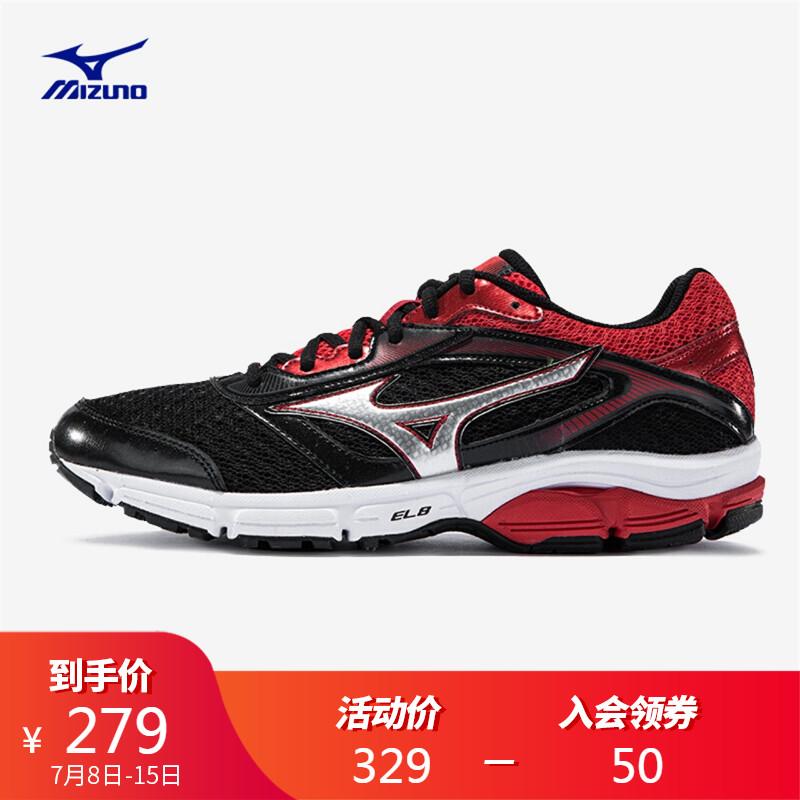 Mizuno美津濃減震透氣男款運動鞋跑步鞋IMPETUS 4 J1GC161303
