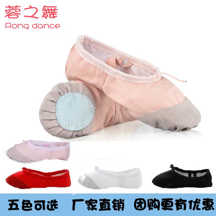 包邮儿童舞蹈鞋练功鞋猫爪鞋女童软底鞋演出专业考级形体鞋春夏季