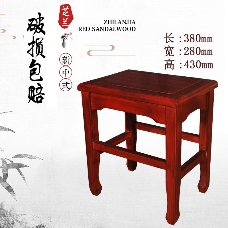 红木凳子家用 实木小方凳新中式 客厅櫈子餐桌凳换鞋凳梳妆凳板凳