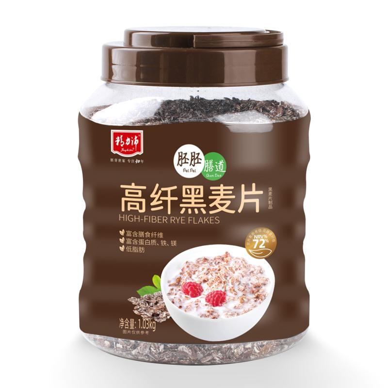 精力沛高纤黑麦片低脂无添加蔗糖无脱脂营养健身代餐燕麦片1.03kg