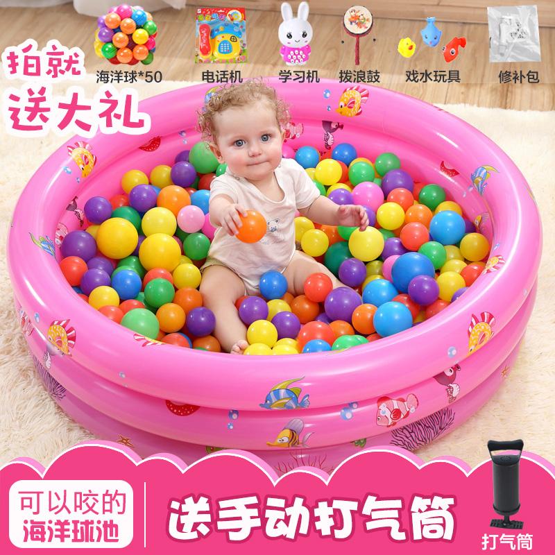 儿童宝宝大型海洋球池充气游戏玩具婴儿室内家庭用游乐场网红ins