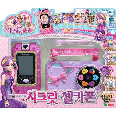 小伶玩具商店珠珠的秘密之自拍手机儿童女孩小玲魔法机官方同款 - 图3