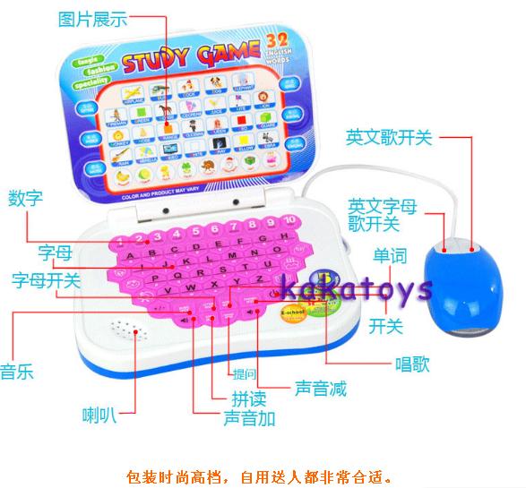 儿童早教学习机带鼠标点读机幼儿双语多功能电脑玩具.包邮1-6岁
