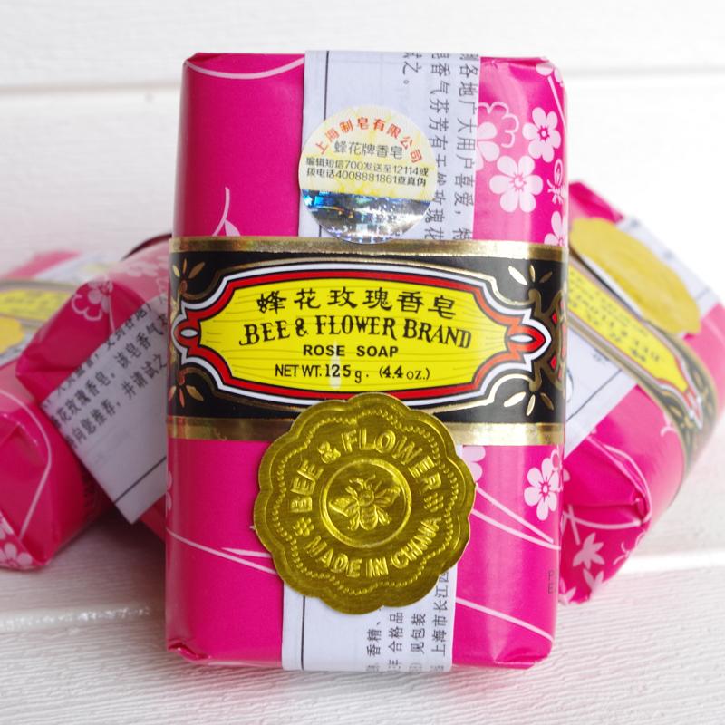 上海蜂花玫瑰香皂125g 洁面皂沐浴肥皂洗手皂洗刷子神器玫瑰香味