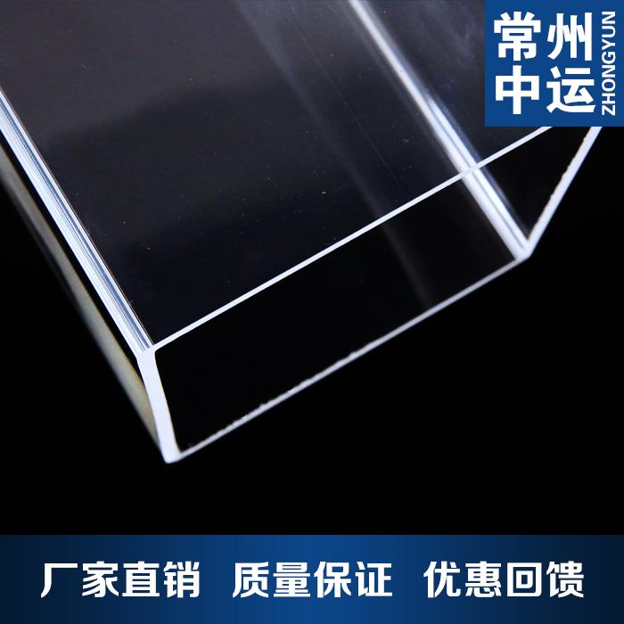 热销亚克力管PMMA有机玻璃透明正方管120X4mm厂家直销加工定做