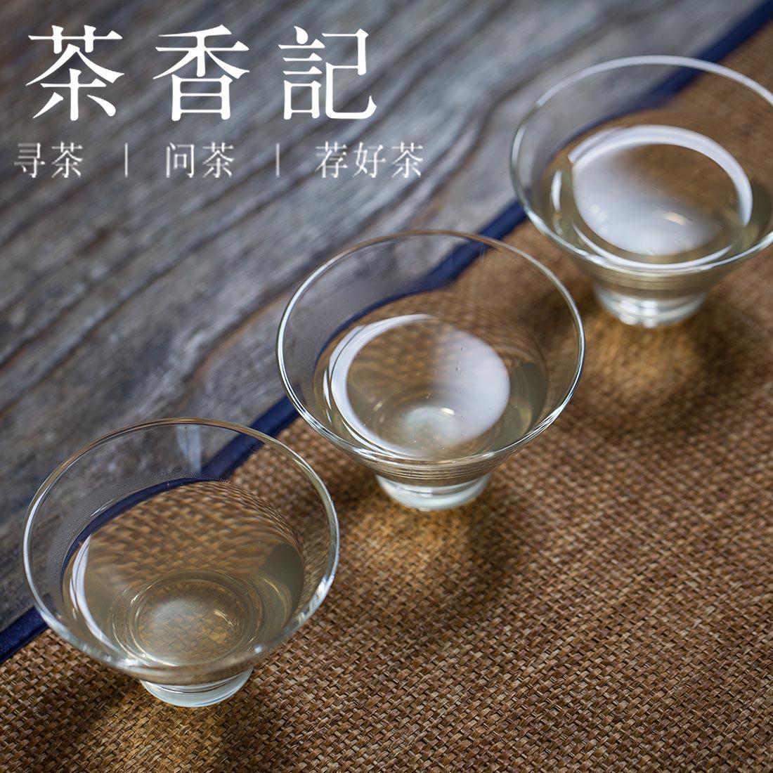 甜玉 柔香甜醇 黄茶标杆人物沈云鹤出品 年 2019 莫干黄大茶 茶香记
