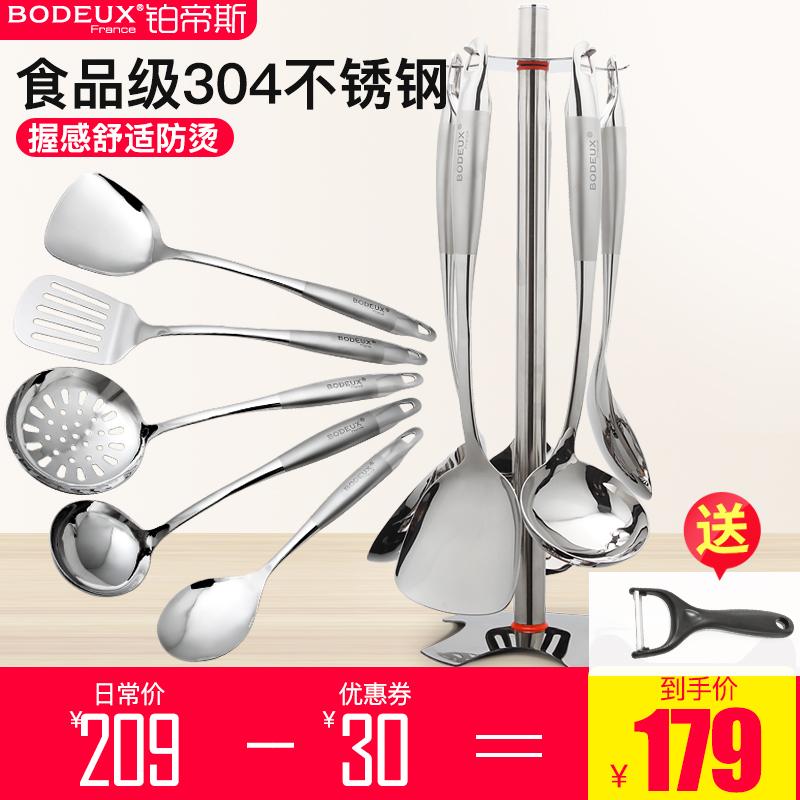 法國鉑帝斯 304不鏽鋼鏟勺六件套鍋鏟子勺子湯勺漏勺廚具套裝廚房