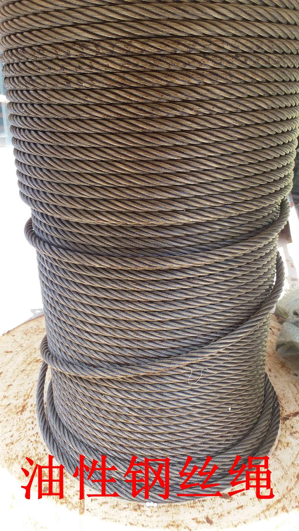 镀锌钢丝绳2MM/3MM/4MM/5MM/6MM/8MM/10MM油性钢丝绳做包塑钢丝绳