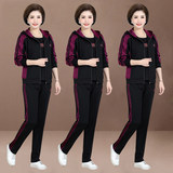 Middle-aged and elderly women's spring clothes 2020 new sportswear large size mother clothes 40 years old 50 foreign style jacket three-piece suit