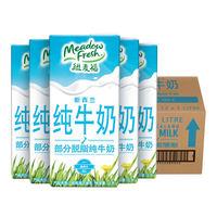 新西兰进口纯牛奶 纽麦福部分脱脂低脂牛奶1L*12盒整箱包邮 (¥119)