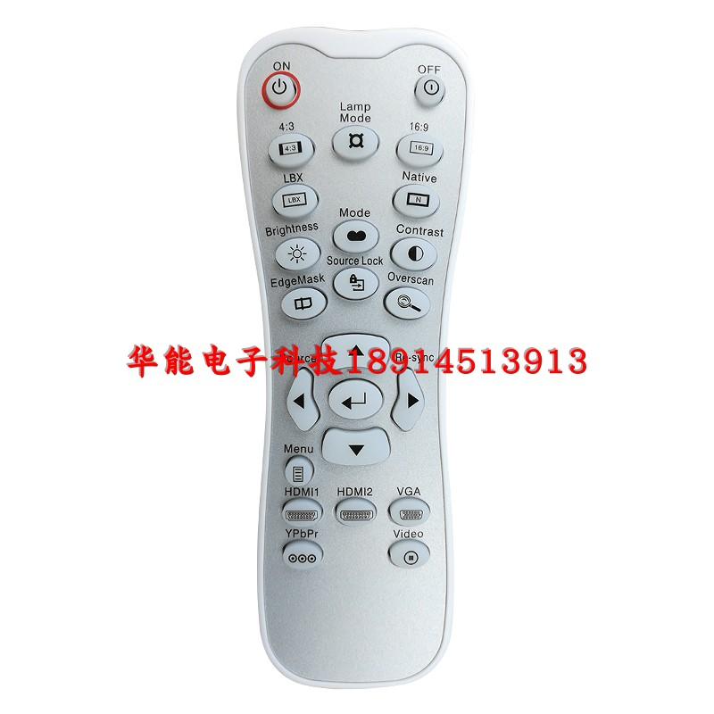 原装奥图码HD20 HD21 HD23 HD200 HD230 HD2200 HD67投影机遥控器