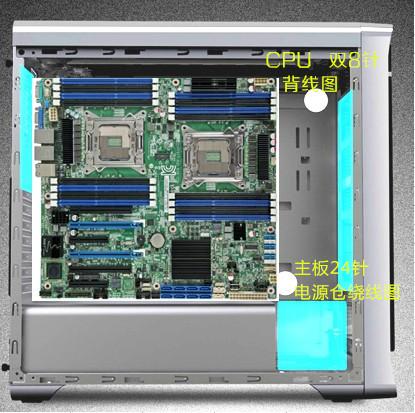 双路主板台式机电脑机箱 EEB SSI 双路主板机箱支持 ATX E 服务器机箱