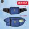 法斯特多用途工具腰包迷你维修挂带反光条工具包小型休闲售票收纳