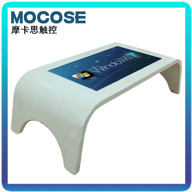 32 Inch Touch Coffee Table/touch Coffee Table/touch Screen Table/interactive  Coffee Table/intelligent Table Coffee Table