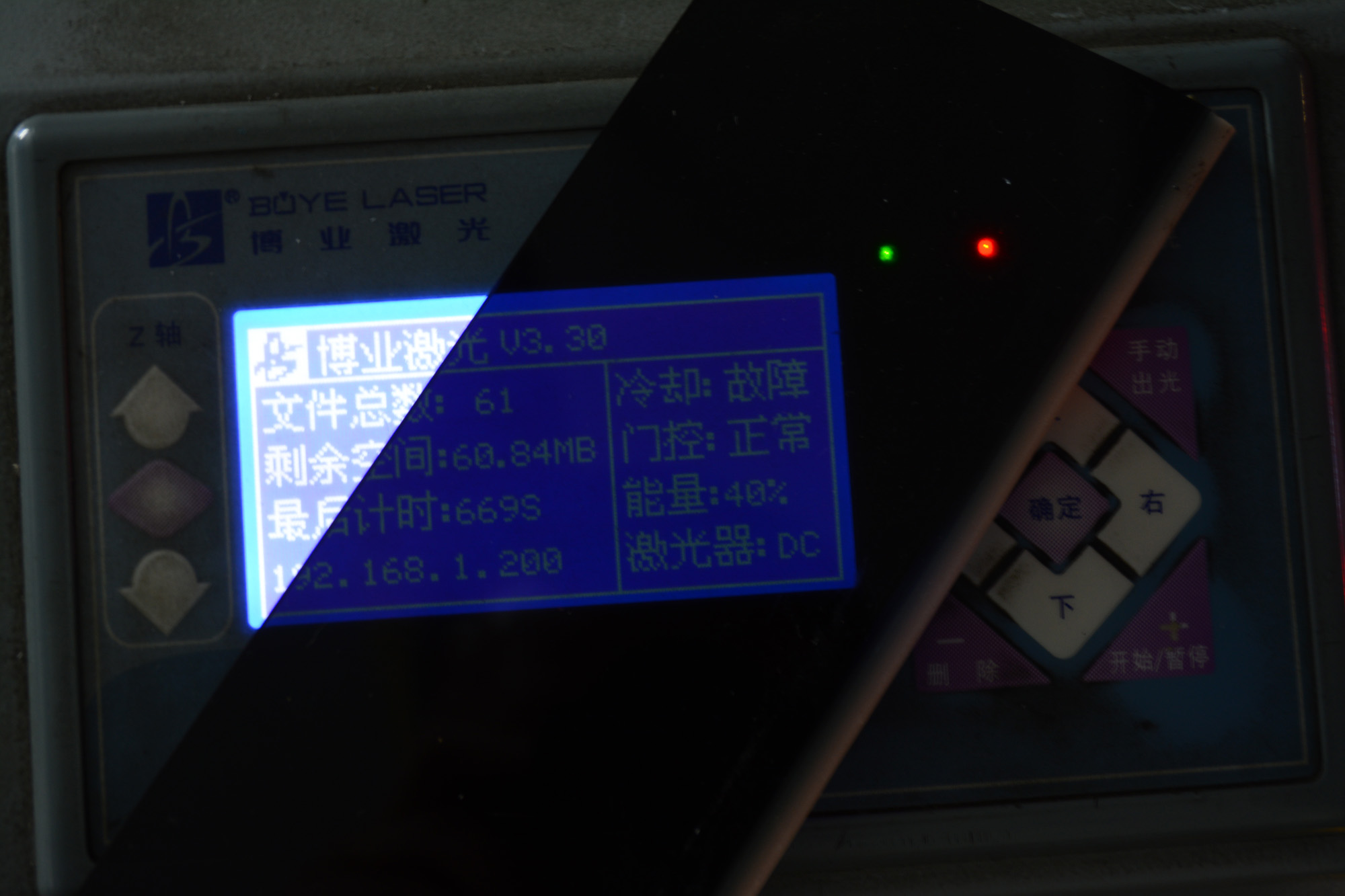 高透明黑茶色亚克力板有机玻璃激光切割LED透红外线 电子产品屏幕