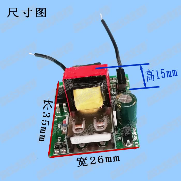 DC12V24V36V72V隔离模块 5V1A  高端设备仪器仪表隔离稳压电源