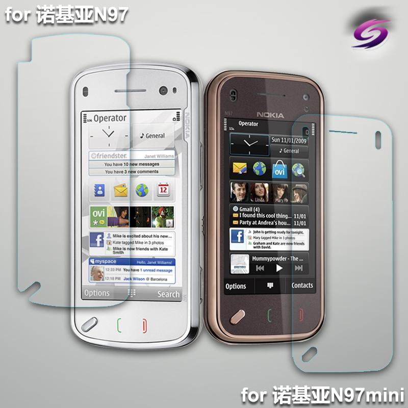 包郵NOKIA諾基亞N97貼膜N97mini手機膜N97i保護膜n97迷你手機屏保