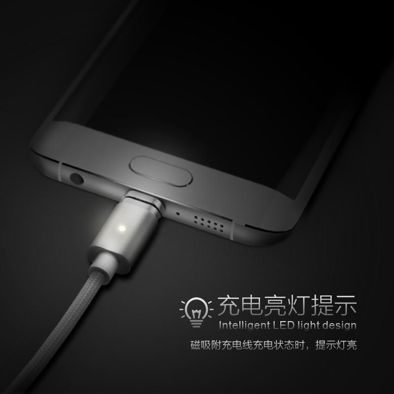 WSKEN安卓MICRO吸力快充线VIVO X23充电线三星S7 S6磁吸磁力数据线iphone7 PLUS磁性充电器苹果8PLUS充电线6S
