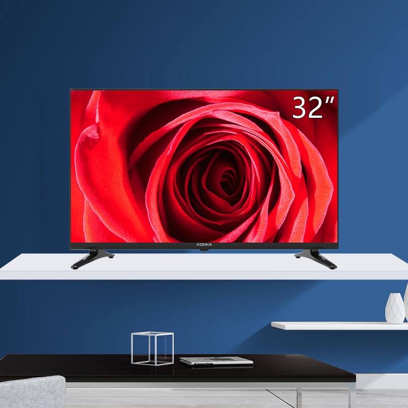 寸高清彩电家用液晶平板电视特价 32 电视机 LED32E330C 康佳 Konka