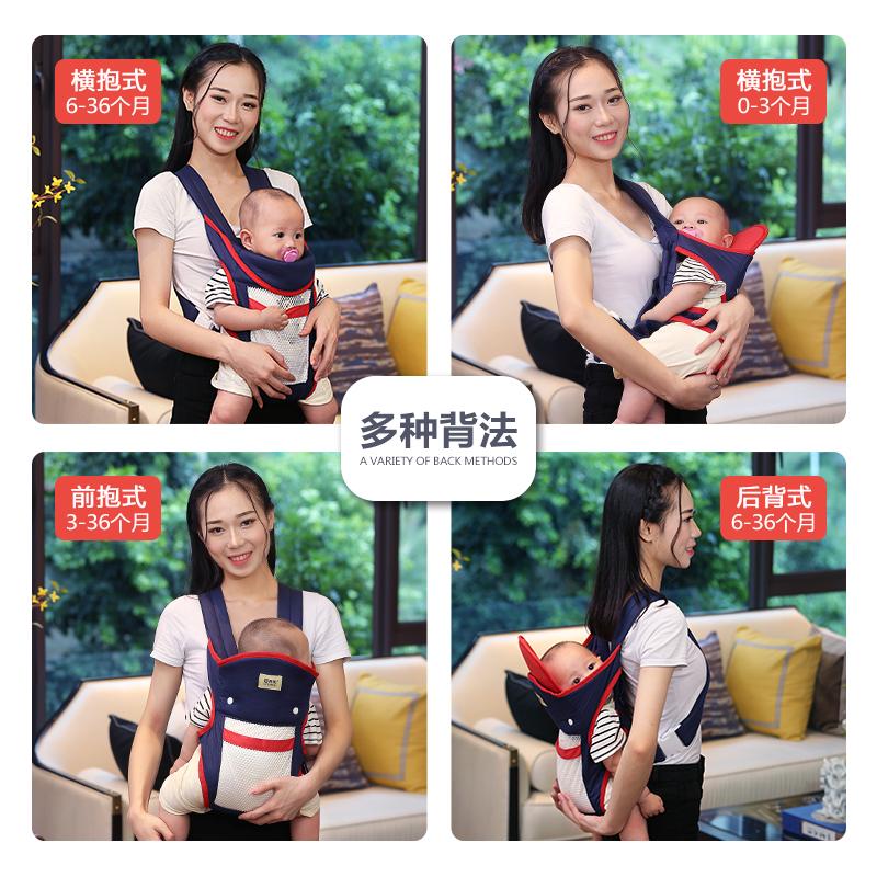多功能新生婴儿背带前后两用前抱式宝宝外出简易老式传统抱娃神器