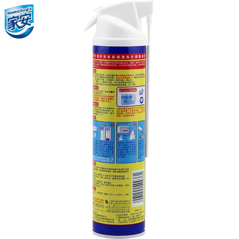 家安空调清洗剂家用柜机清洁剂360ml除臭异味消毒泡沫去污清洗剂