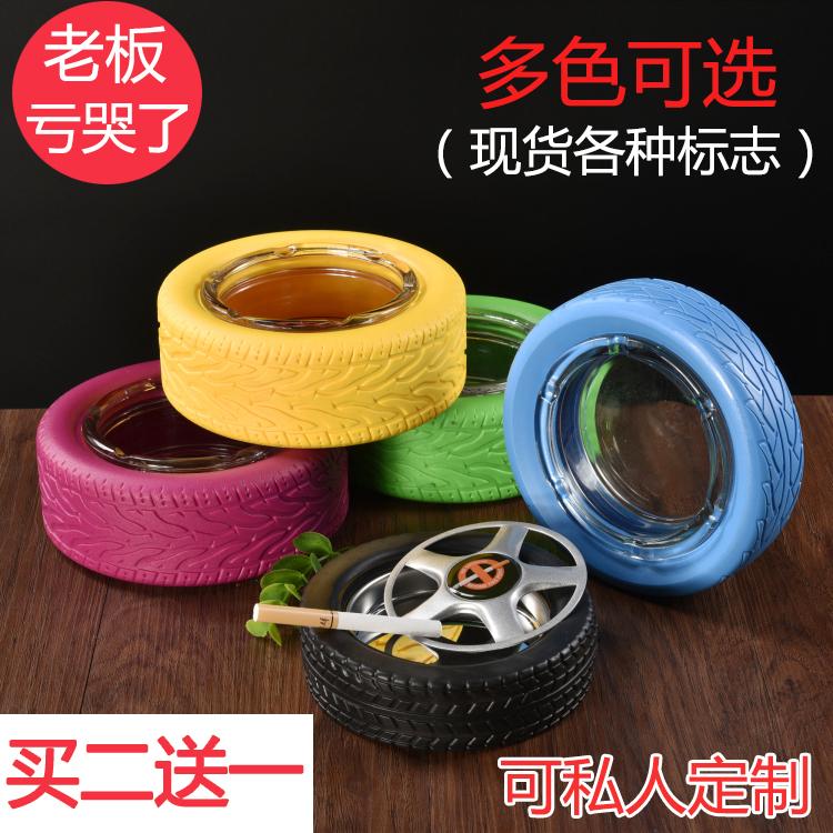 美式复古轮胎造型时尚个性私人定制创意烟灰缸七夕情人节男友礼品