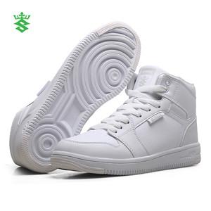 八哥高帮板鞋男士秋冬季皮面白色滑板鞋子休闲运动鞋男鞋防滑耐磨