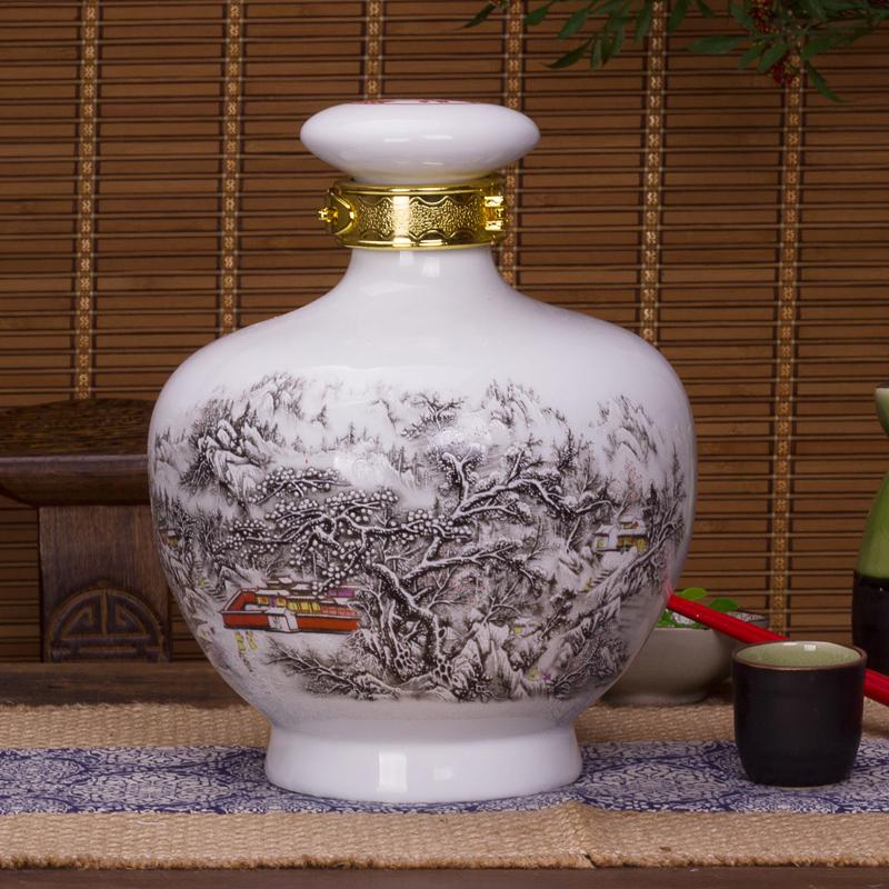 景德镇家用陶瓷酒瓶收藏5斤密封酒壶酿酒缸酒坛装饰坛子酒具