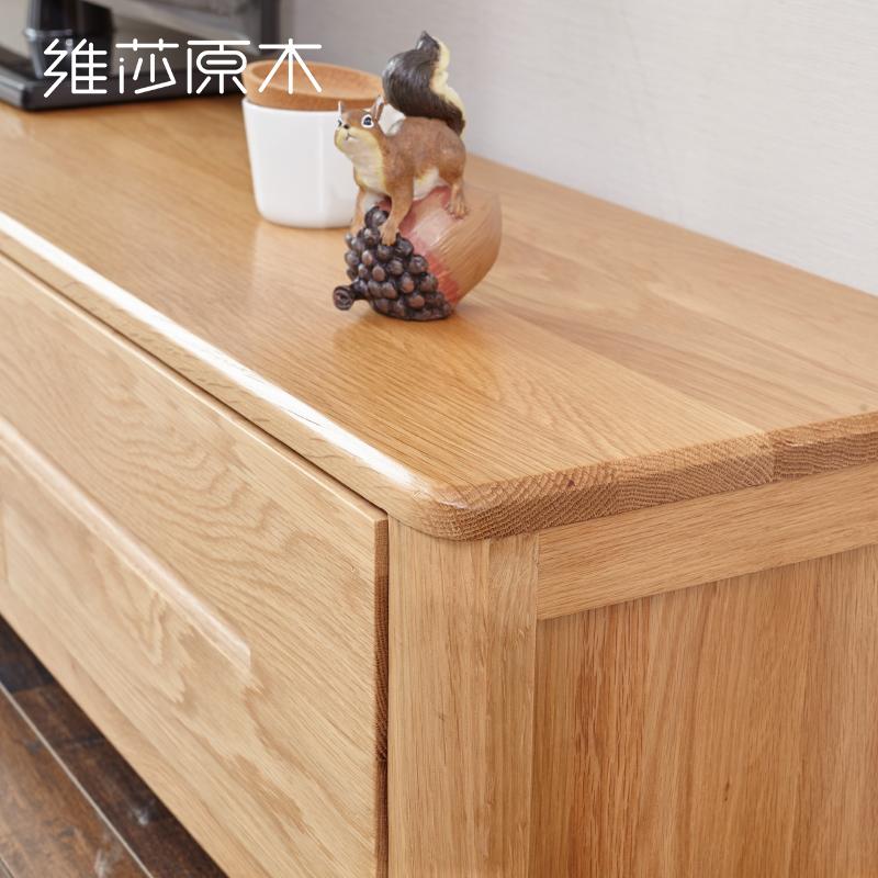 维莎日式实木电视柜1.8米橡木三抽地柜小户型简约现代客厅家具