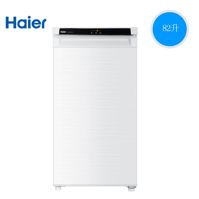 匀冷低霜智能温控立式冷藏冷冻母婴冰箱 82DEW BD 海尔 Haier