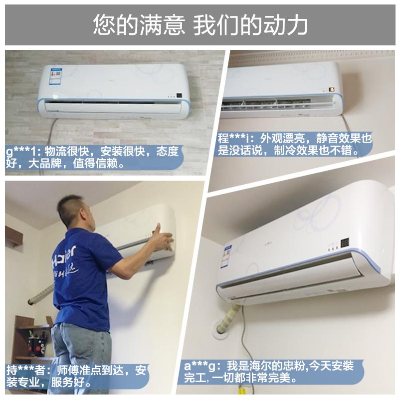 海尔出品小超人1匹壁挂智能家用冷暖空调挂机KFR-25GW/10FAA13XU1