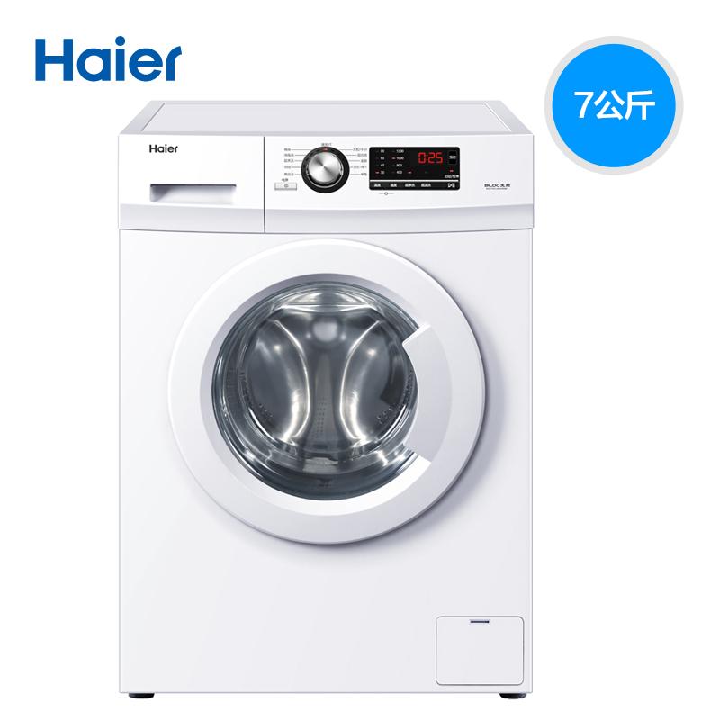 消毒洗 滚筒洗衣机 变频全自动 公斤 7 EG7012B29W 海尔 Haier